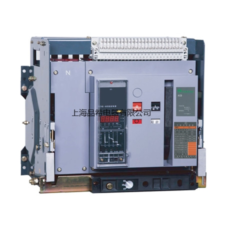 PXW1系列万能式断路器